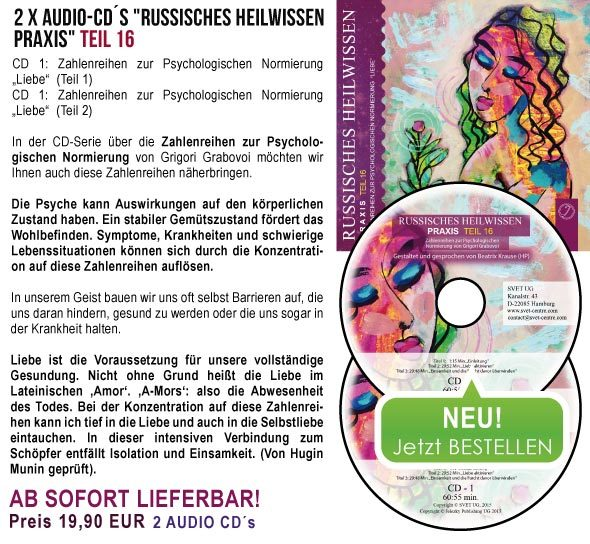 cd-teil15-website